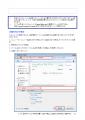 1_11_ファイルをOpenOffice.orgの形式(ODF形式)で保存したい