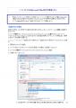 1_12_ファイルをMicrosoft Office形式で保存したい