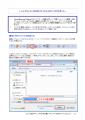 1_14_ドキュメントをPDFファイルにしたい(エクスポート)