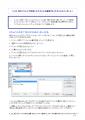 3_23_他のファイルで使用したスタイルを適用する(スタイルのインポート)