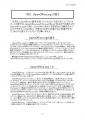 1_00_00 LibreOfficeリリースの経緯とそのプロジェクト