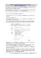 2.01.04 ヘルプを見ようとするとインターネット上の Wikiページが表示されます
