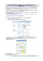 2.01.06 OpenOffice. orgのテンプレートはLibreOfficeでも利用できますか