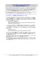 2.01.07 Microsoft Office 2007/2010のファイル形式OOXMLの扱いについて