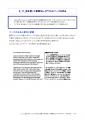 5_11_枠を使って柔軟なレイアウトのページを作る