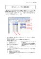 0610_データテーブル(複数演算)