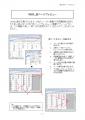0660_改ページプレビュー