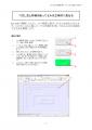 1120_色と枠線を使ってセルを立体的に見せる