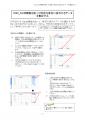 1242_SUM関数を使って特定の条件に該当するデータを集計する